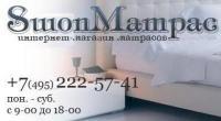 Интернет магазин матрасов ортопедических Shopmatras