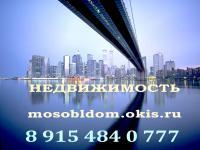 Aгентство недвижимости г. Воскресенск АН Независимость
