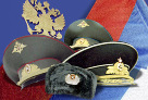 Продажа военного обмундирования из России оптом и в розницу - ARSEDAN