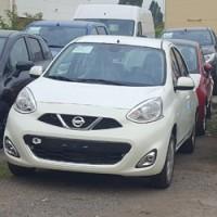 Страхование КАСКО автомобиля Nissan Almera
