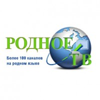 Родное ТВ Осенняя акция 2013