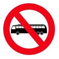 автобус с пробегом 1,8 миллиона километров