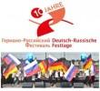 Deutsch-Russische-Festtage 2016 Berlin
