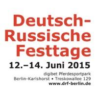 Германо российский фестиваль Берлин 2015