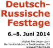 Deutsch Russische Festtage 2014