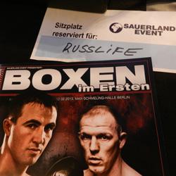 Бокс в Берлине Звезды возле ринга