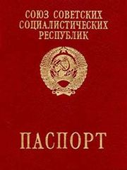 180px-Soviet_Passport_Cover