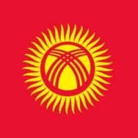 Достопримечательности и туризм в Кыргызстане