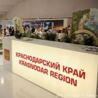 Презентация Краснодарского края в Баварии 24 июня 2013